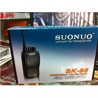 SUONUO SK-300 PROFESSIONAL FM TRANSCEIVER WALKIE TALKIE